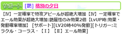 【アイドルうぉーず】夏の夕凪光咲20210825_02