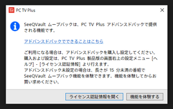 【PCTV】20210407_15