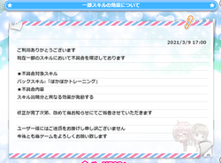 【歌姫の証】いのりん01