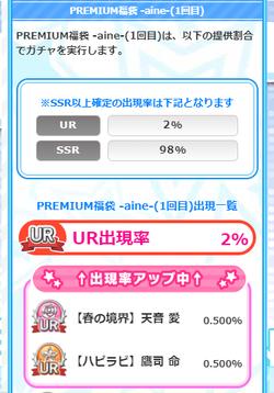 【排出メモ】Premium福袋20210414_03