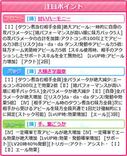【CampusLive】瀬戸01