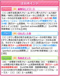 【CDL】命01