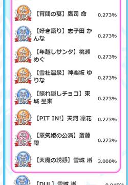 【排出メモ】FES福袋20210526_04