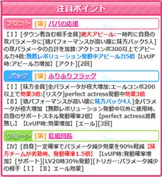 とっぷ里花01