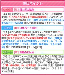 【CDL】のの01