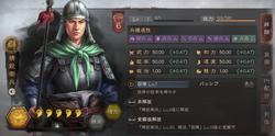 【真戦】20210707_01
