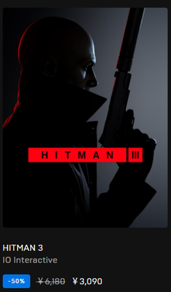 【EPIC】ヒットマンIII20211020_02