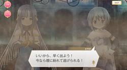 【アニメ】マギレコ終わり02