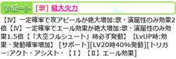 【フルダイブ】美晴02