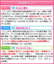 【ミス振袖】星来01