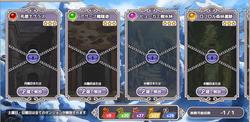 【リゼロ】仕様変更20210731_04