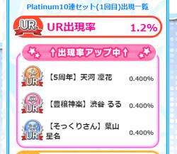 【排出メモ】Platinum20210411_03