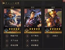 【真戦】大戟士202107011_04