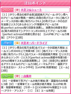 【フルダイブ】美晴01