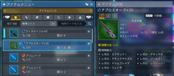 【PSO2MGS】クローズβ20210129_06