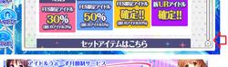 【排出メモ】FES福袋20210425_02