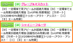 【アイドルうぉーず】葡萄姫みおち20210925_02