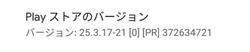 【PCトラブル】20210522_01