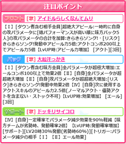 【さいころトラベル】雫01
