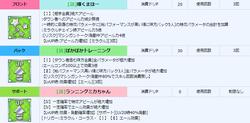 【歌姫の証】いのりん02