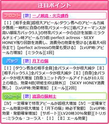 【ネコ娘ッ!】雪乃02