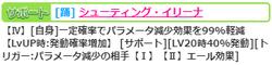 【黒サンタ】イリーナ02