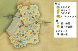 【FF14】ハウジング20210501_01