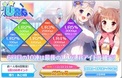 【排出メモ】URG20210220_02