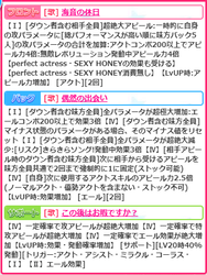 【休日】海音01