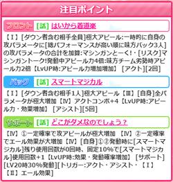 【愛プロ】さくら01