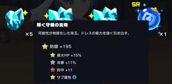 majikami04