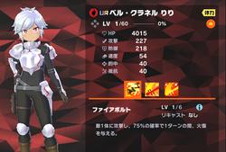 【マジカミ】コラボ20210223_02