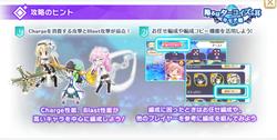 【マギレコ】キモチ戦02