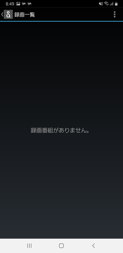 【PCTV】20210410_02