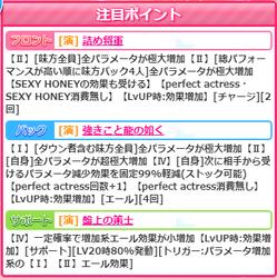 ログボ香歩02