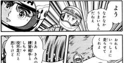 【マンガ】おれのサーキット20210914_05