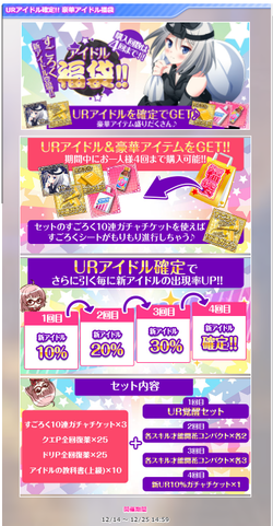 【排出メモ】福袋20201214_1