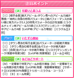 【エピクエ】美月_02