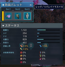 【PSO2NGS】20210613_06
