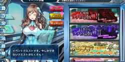 【ソラカナ】20210423_01