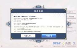 Screenshot_2021-07-20-22-46-42-763