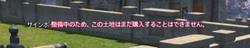 【FF14】ハウジング20210501_07