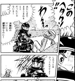 【マンガ】おれのサーキット20210914_01