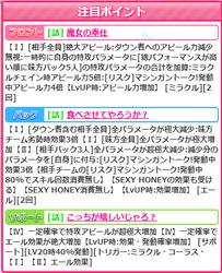 【休日】リリス01