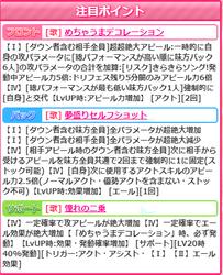 【お菓子作り】るる01