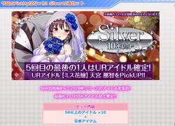 【排出メモ】Silver20201124_03