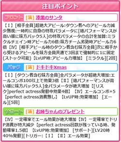 【黒サンタ】ラウラ01