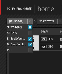 【PCTV】20210407_08