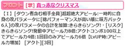 【リュミエール】愛02