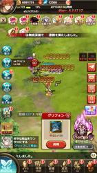 【エタスカ】002